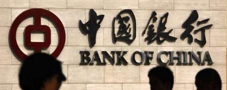 """Эрх баригчдын босгож чадахгүй хөрөнгийг """"Bank of China"""" оруулаад ирэв үү"""