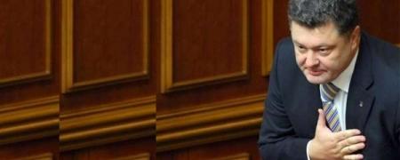 Украины Ерөнхийлөгч ОХУ-тай цэргийн салбарт хамтран ажиллахыг бүрмөсөн хориглов