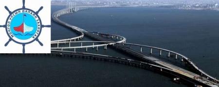 Д.Байгалмаа: Далайн тээврийн салбараас 3.1 тэрбум төгрөг олсон