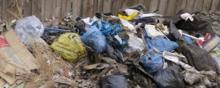 2030 он гэхэд хог хаягдлыг 40 хувиар бууруулна гэв