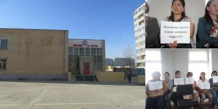 Засаг дарга Д.Оросоогийн томилсон Т.Энхтүвшин захирал 13 сая төгрөг хувьдаа завшжээ
