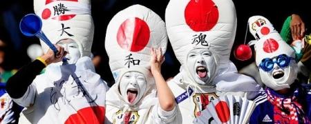 Япончууд ДАШТ үзэхийн тулд ажлаа тасалж болно