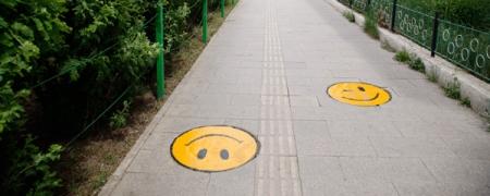 Улаанбаатар хот инээмсэглэж байна