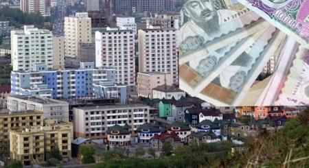 1.2 их наяд төгрөгийн ипотекийн зээл олгожээ