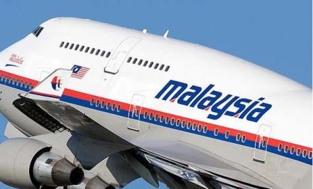 Малайзын онгоц Украйны нутагт осолдлоо