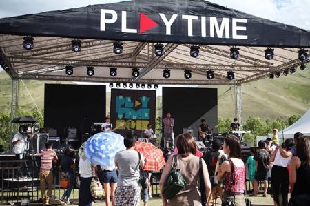 """""""Playtime"""" наадам болж байна"""