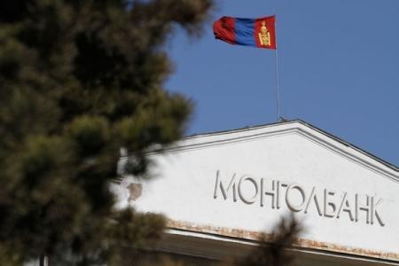 Монголбанк цаг үеийн асуудлаар мэдээлэл хийнэ
