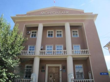 Монголбанк 1873.00 төгрөгийн хаалтын ханшаар 16.3 сая ам.доллар худалдав