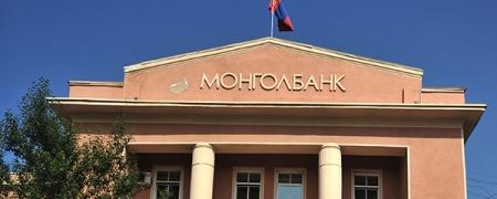 Монголбанк  18.0 сая ам.доллар худалдав