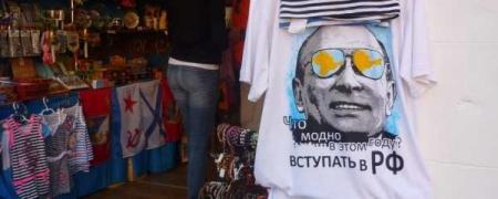 Путины зурагтай цамц мода болов