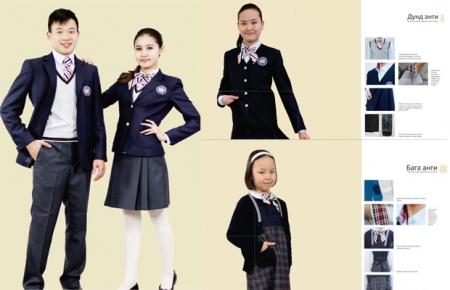 Нэгдсэн журмаар сурагчийн дүрэмт хувцас борлуулах ажлыг  энэ сарын 30 хүртэл зохион байгуулна