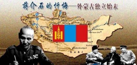 Монголын тухай хятадууд ингэж бичиж байна