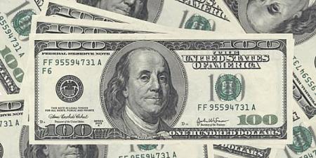 Долларын ханш 1861 төгрөг боллоо
