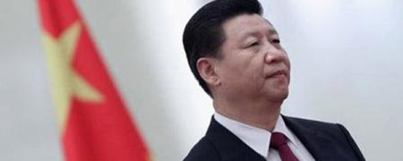 Си Зиньпиний айлчлалын өнөөдрийн хөтөлбөр