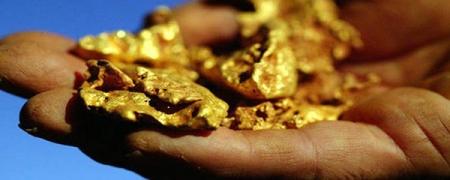 Их хэмжээний алт илрээгүй гэв