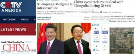 Си Зиньпиний айлчлалын талаар гадны хэвлэлд юу гэж өгүүлэв