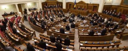 Украины парламент тарлаа