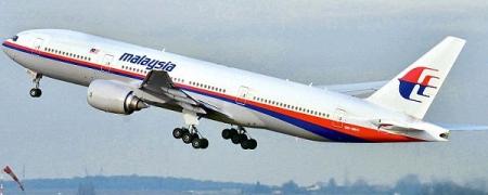 """Malaysia Airlines"" цомхотгол хийнэ"