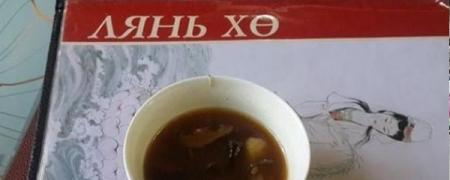 """""""Лянь Хө"""" хятад хоолны газрын үйл ажиллагааг түр хугацаагаар зогсоожээ"""