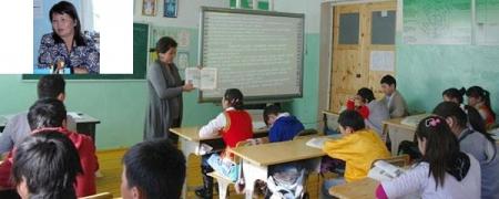 Б.Пагма: Манай багш нарын 90 гаруй хувь нь цалингийн зээлтэй