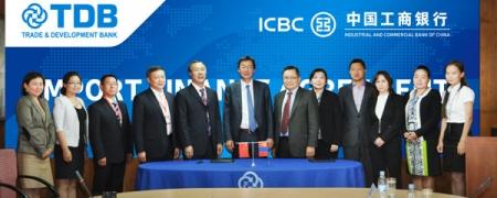 Хятадын Үйлдвэрлэл, худалдааны банкны 1500 салбараар дамжуулан санхүүжилт авах боломж бизнес эрхлэгчдэд нээгдлээ