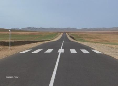 Авто замын салбарынхан ажил мэргэжлийн стандартаа боловсруулж эхэллээ