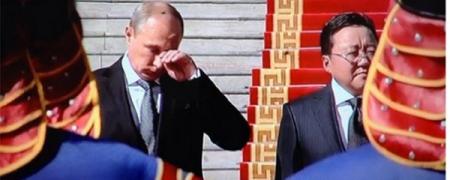 В.Путиний нулимсны үнэ цэнэ