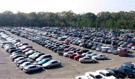 Ил задгай талбайд автомашин худалдан борлуулахыг хориглоно