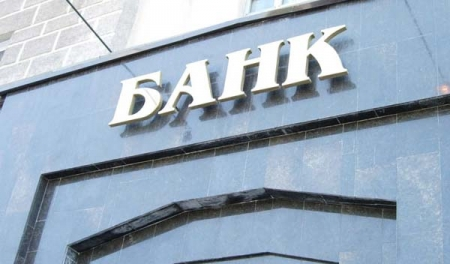 Арилжааны банкууд ШӨХТГ-ыг захиргааны хэргийн шүүхэд өгчээ