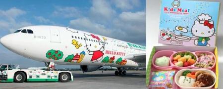"""""""Нello kitty"""" загварын тийрэлтэт онгоц Тайпей-Парис чиглэлд нислэг үйлдэнэ"""