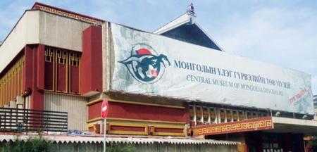 Лениний музейг Г.Алтанд барьцаалсан гэрээг дэлгэж байна