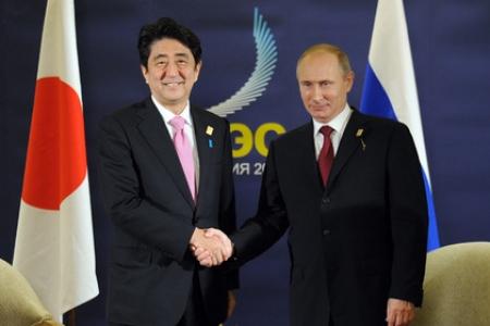 Япон ОХУ-ын эсрэг хоригоо өргөжүүлэх болсноо зарлалаа