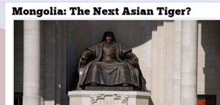 Монгол дараагийн бар улс уу?