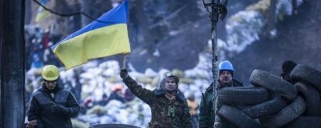 Украиныг сонирхохоо больсон гэв