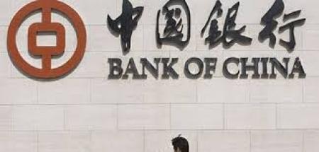 """""""Bank of China"""" Монголчуудын нүдээр"""