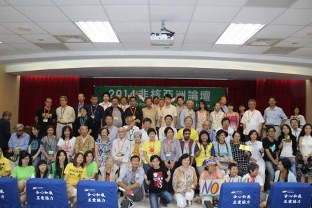 Иргэний нийгмийнхэн  Азийн чуулганд оролцов