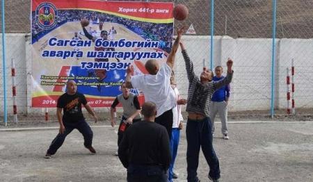Ял эдэлж буй хүмүүсийн дунд сагсан бөмбөгийн тэмцээн зохион байгууллаа