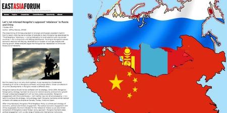 """Монгол Улс Орос, Хятадтай """"сүүлрээд"""" гуравдагч хөршийн бодлогоо умартав уу?"""