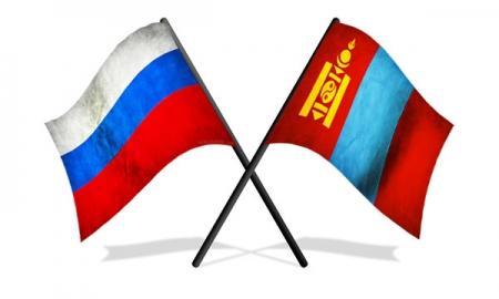 Монгол, Оросын Засгийн газар хоорондын 18-р хуралдаан эхэлнэ