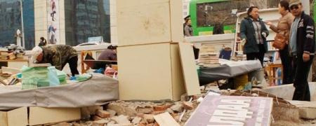 Хуучин номын худалдааг цэгцлэхсэн