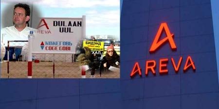 """""""Арева-Монгол"""" компанийн Терри Ерөнхийлөгч Ц.Элбэгдоржоос 10 дахин илүү эрх ямба эдэлдэг"""