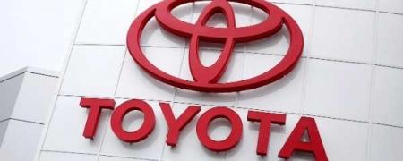 """Toyota"" компани 1.75 сая автомашинаа эргүүлэн татна"