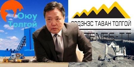 Монгол Улсын сайд М.Энхсайхан ба Оюутолгой, Тавантолгой???