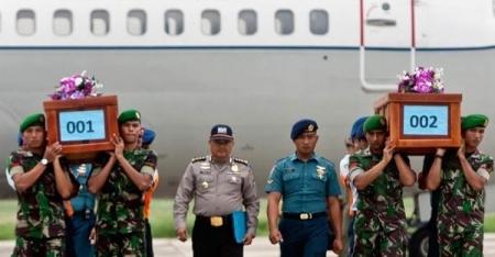 Индонез улс гашуудал зарлалаа