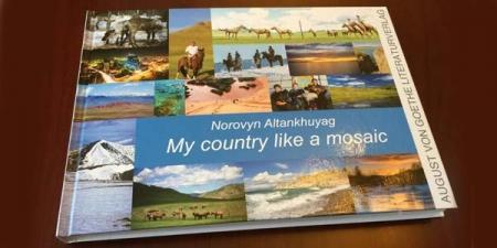 """Монголыг гайхуулсан """"My country like a Mosaic"""""""