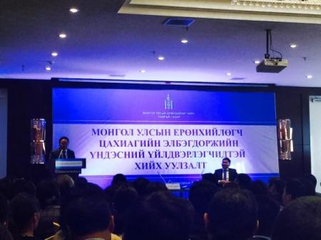 Ц.Элбэгдорж Монголын бизнес эрхлэгчидтэй уулзлаа