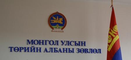 Төрийн нарийн бичгийн дарга нарын сонгон шалгаруулалт зарлалаа