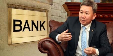 """""""Богд"""" нэртэй шинэ банк байгуулагдана"""