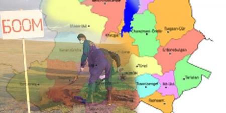 Хөвсгөл аймгийн Төмөрбулаг суманд хөл хорио тогтоолоо