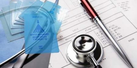 Эрүүл мэндийн даатгалын шинэчилсэн хууль долдугаар сараас хэрэгжинэ